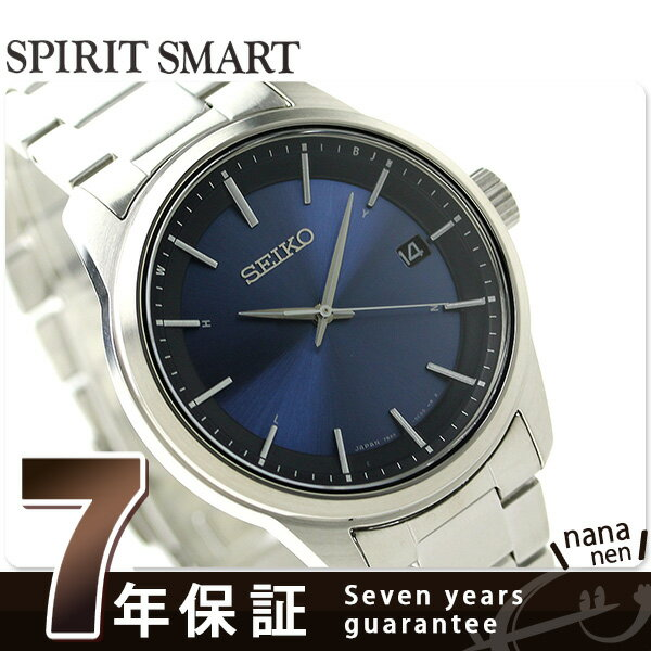 セイコー スピリット 電波ソーラー メンズ 腕時計 SBTM231 SEIKO ブルー【あす楽対応】
