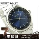 【1000円OFFクーポン付♪】セイコー スピリット 電波ソーラー メンズ 腕時計 SBTM231 SEIKO ブルー
