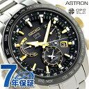 SBXB073 セイコー アストロン GPSソーラー 8Xシリーズ デュアルタイム SEIKO ASTRON 腕時計 【あす楽対応】