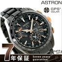 【パスポートケース付き♪】SBXB075 セイコー アストロン GPSソーラー 8Xシリーズ デュアルタイム SEIKO ASTRON 腕時計