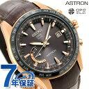 【パスポートケース付き♪】SBXB096 セイコー アストロン GPSソーラー 8Xシリーズ ワールドタイム SEIKO ASTRON 腕時計【あす楽対応】