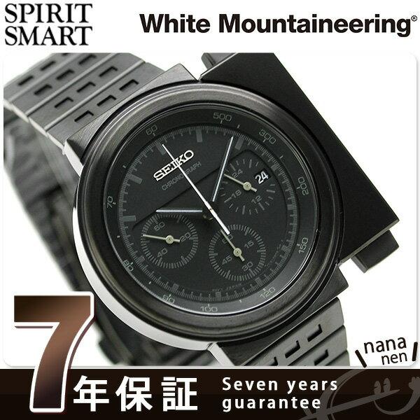 セイコー ジウジアーロ ホワイトマウンテニアリング 限定モデル SCED051 SEIKO 腕時計【対応】 [新品][7年保証][送料無料]