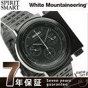 【1000円OFFクーポン付♪】セイコー ジウジアーロ ホワイトマウンテニアリング 限定モデル SCED051 SEIKO 腕時計【あす楽対応】