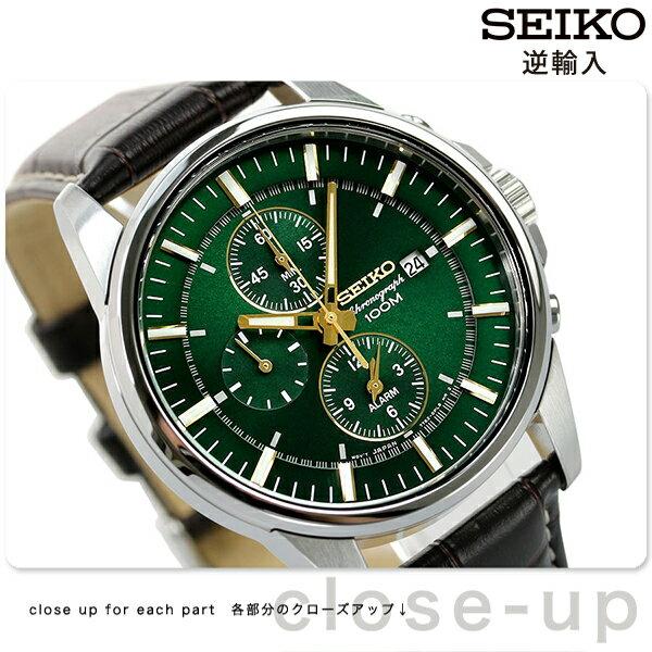 セイコー 逆輸入 海外モデル クオーツ クロノグラフ SNAF09P1(SNAF09PC) SEIKO 腕時計 グリーン×ダークブラウン [新品][7年保証][送料無料]