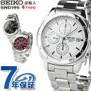 セイコー 逆輸入 クロノグラフ SND195 SEIKO 腕時計 海外モデル