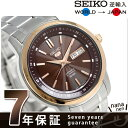 セイコー 5 海外モデル 逆輸入 自動巻き 腕時計 SNKM90K1(SNKM90KC) SEIKO ブラウン