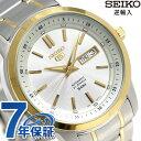 セイコー 5 海外モデル 逆輸入 自動巻き 腕時計 SNKM92K1(SNKM92KC) SEIKO シルバー