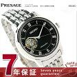 セイコー メカニカル プレザージュ ペアウォッチ レディース SRRY017 SEIKO Mechanical 腕時計 ブラック