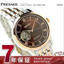 セイコー メカニカル プレザージュ ペアウォッチ レディース SRRY020 SEIKO Mechanical 腕時計 ブラウン×ピンクゴールド