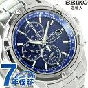 セイコー 逆輸入 海外モデル ソーラー クロノグラフ SSC141P1(SSC141PC) SEIKO 腕時計 ブルー