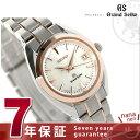STGF110 グランドセイコー スモール レディース 26mm 腕時計 GRAND SEIKO ホワイトシェル×ピンクゴールド