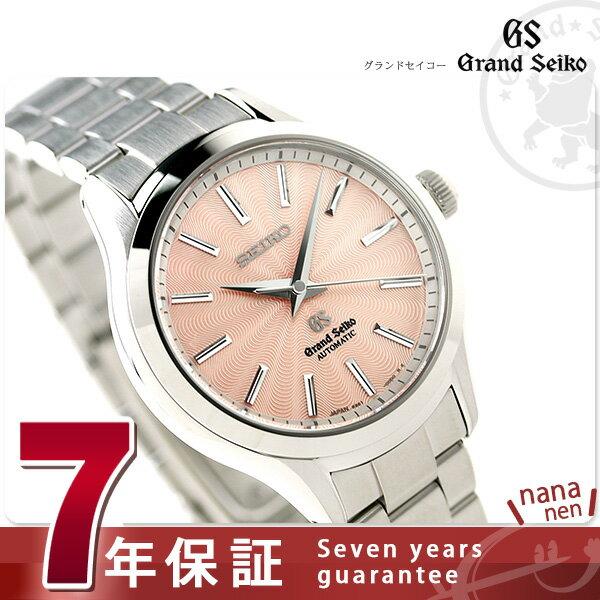STGR007 グランドセイコー メカニカル レディース GRAND SEIKO セイコー 5 腕時計 ピンク:腕時計のななぷれ [新品][7年保証][送料無料] ルキア【店頭受取対応商品】