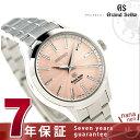 【ボールペン付き♪】STGR007 グランドセイコー メカニカル レディース GRAND SEIKO 腕時計 ピンク