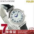 セイコー エクセリーヌ 35周年 限定モデル 電波ソーラー SWCW105 SEIKO DOLCE&EXCELINE 腕時計 マザーオブパール×ブルー