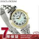 セイコー エクセリーヌ フライト エキスパート レディース SWCW108 SEIKO DOLCE&EXCELINE 腕時計