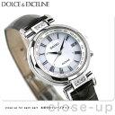 【2月下旬頃入荷予定 予約受付中♪】セイコー エクセリーヌ フライト エキスパート レディース SWCW109 SEIKO DOLCE&EXCELINE 腕時計