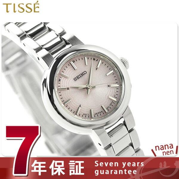 セイコー ティセ 電波ソーラー レディース 腕時計 SWFH051 SEIKO TISSE ピンク [新品][7年保証][送料無料]