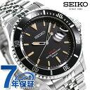 セイコー 流通限定モデル 日本製 ソーラー メンズ 腕時計 SZEV012 SEIKO ブラック【あす楽対応】