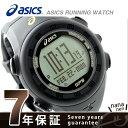 アシックス AG01 GPS ランニングウォッチ クオーツ CQAG0105 asics 腕時計 ブラック