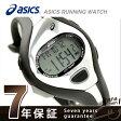 アシックス ランニングウォッチ AR05 腕時計 38mm CQAR0501