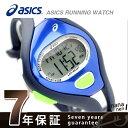 アシックス ランニングウォッチ AR05 腕時計 38mm CQAR0502