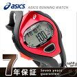 アシックス ランニングウォッチ AR05 腕時計 38mm CQAR0506