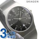 スカーゲン メンズ SKAGEN 腕時計 チタニウム 233XLTTM 時計【あす楽対応】