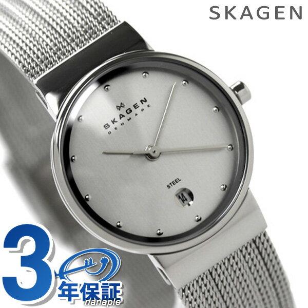 スカーゲン SKAGEN 腕時計 スチール レディース シルバー 355SSS1 [新品][1年保証]