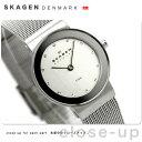 スカーゲン SKAGEN 腕時計 レディース シルバー 358SSSD【あす楽対応】