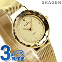 スカーゲン SKAGEN 腕時計 レディース ゴールド 456SGSG