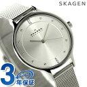 スカーゲン レディース 腕時計 ア二タ SKW2149 シルバー SKAGEN 時計 【あす楽対応】