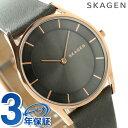 スカーゲン ホルスト クオーツ レディース 腕時計 SKW2346 SKAGEN グレー【あす楽対応】