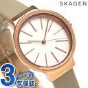 スカーゲン 時計 レディース アンカー 30mm 革ベルト SKW2481 ベージュ SKAGEN 腕時計【あす楽対応】