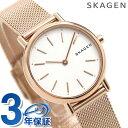 スカーゲン レディース 腕時計 シグネチャー SKW2694 ホワイト×ピンクゴールド SKAGEN 時計