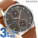 スカーゲン 時計 ホルスト メンズ 腕時計 SKW6086 SKAGEN グレー×ブラウン 革ベルト【あす楽対応】