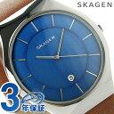 スカーゲン グレーネン クオーツ メンズ 腕時計 SKW6160 SKAGEN ブルー×ブラウン