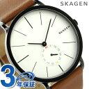 スカーゲン ハーゲン クオーツ メンズ 腕時計 SKW6216 SKAGEN シルバー×ブラウン