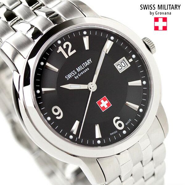 正規品 SWISS MILITARY by Grovana スイスミリタリー バイ グロバナ 腕時計 メンズ デイト ブラック 1581.1237 スイスミリタリー [新品][1年保証][送料無料]