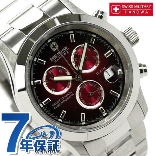 スイスミリタリー SWISS MILITARY メンズ 腕時計 ELEGANT クロノグラフ ML185 スイスミリタリー SWISS MILITARY [新品][7年保証][送料無料]