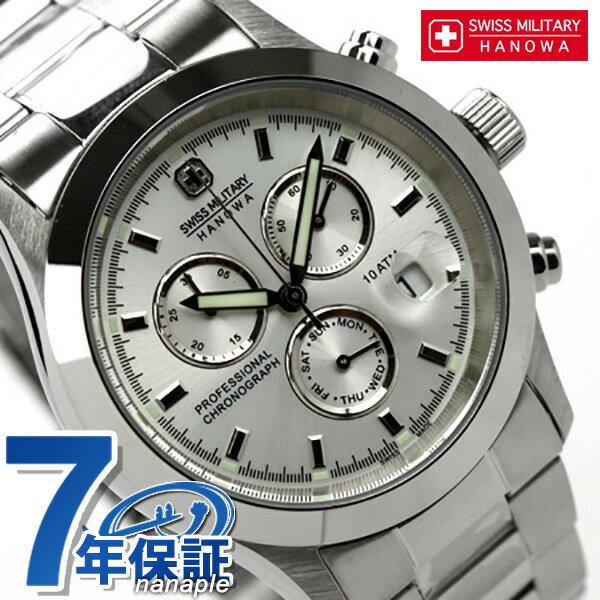 スイスミリタリー SWISS MILITARY メンズ 腕時計 ELEGANT クロノグラフ ML246 スイスミリタリー SWISS MILITARY [新品][7年保証][送料無料]