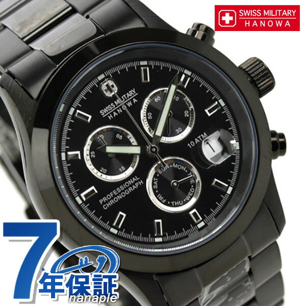 スイスミリタリー SWISS MILITARY メンズ 腕時計 ELEGANT クロノグラフ ML247 スイスミリタリー SWISS MILITARY [新品][7年保証][送料無料]