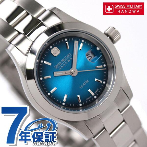 スイスミリタリー SWISS MILITARY レディース 腕時計 ELEGANT VIVID ML265 スイスミリタリー SWISS MILITARY [新品][7年保証][送料無料]【饭田まりや】