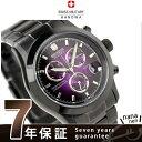 スイスミリタリー SWISS MILITARY メンズ 腕時計 ELEGANT CHRONO パープル ML285