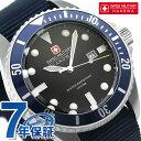 【エコバッグ付き♪】スイスミリタリー ネイビー クオーツ メンズ 腕時計 ML414 SWISS MILITARY ブラック