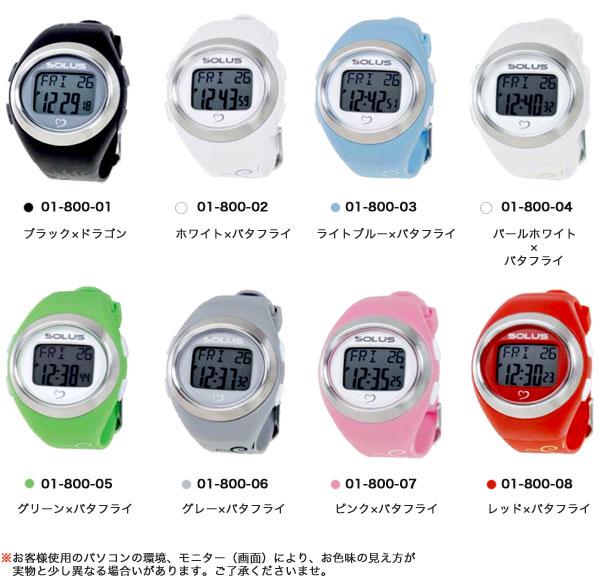 SOLUS ソーラス 腕時計 スポーツ 健康 ...の紹介画像2