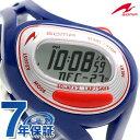 【20日はさらに 4倍でポイント最大27倍】 ソーマ ランワン 50 ランニングウォッチ クオーツ 腕時計 NS23003 SOMA ネイビー 時計