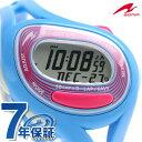 【20日はさらに 4倍でポイント最大27倍】 ソーマ ランワン 50 ランニングウォッチ クオーツ 腕時計 NS23004 SOMA ブルー 時計