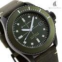 スピニカー 腕時計 自動巻き メンズ SP-5063-03 SPINNAKER 時計 ドラブ 44mm グリーン 革ベルト【あす楽対応】
