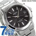 セイコー スピリット 電波ソーラー メンズ 腕時計 SBTM169 SEIKO SPIRIT ブラック