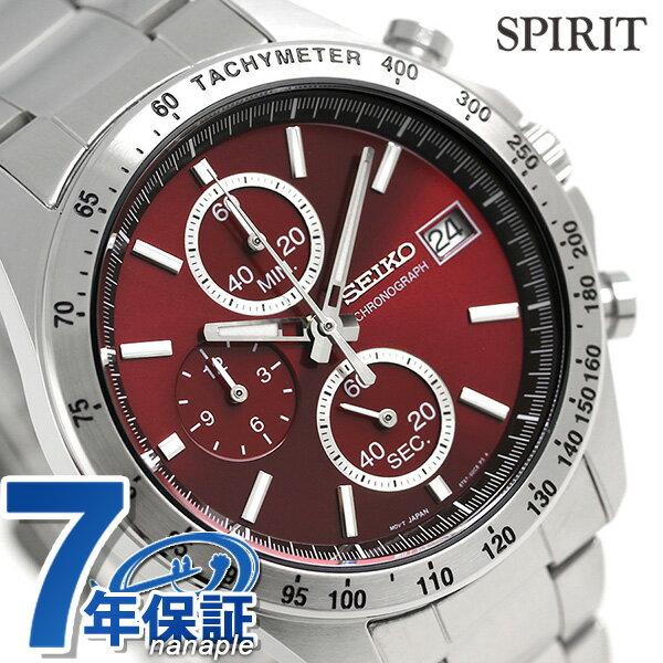 セイコー スピリット 8T クロノグラフ クオーツ メンズ SBTR001 SEIKO SPIRIT 腕時計 レッド 時計